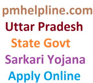 uttar pradesh sarkar ki yojana in hindi pdf