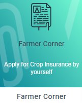 PM Farmer Crop Insurance Scheme