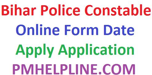 Bihar Police Constable 2020