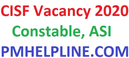 CISF Vacancy 2020