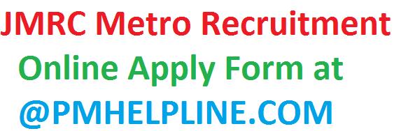 Jaipur Metro Recruitment 2020