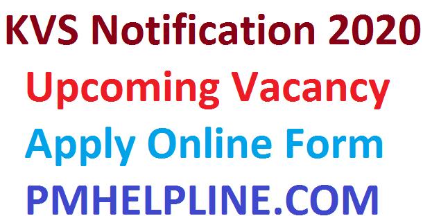 KVS Teacher Vacancy 2020