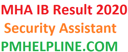 MHA IB Security Assistant Result 2019