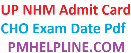 UP NHM Exam Date 2020