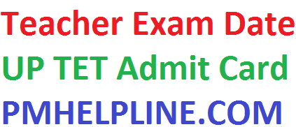 UP TET Exam Date 2020-21